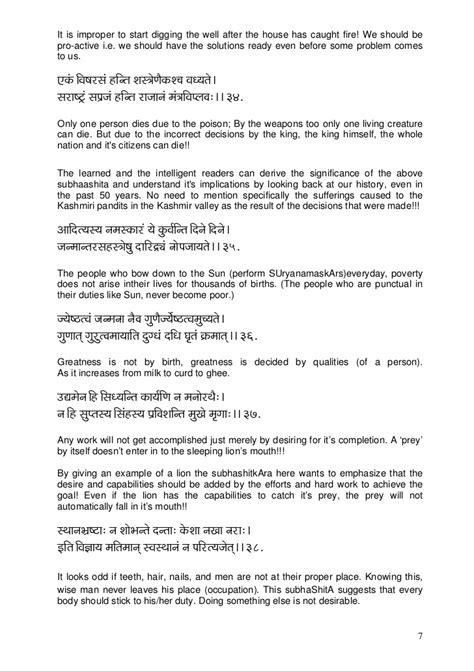 Essay on food poisoning words jpg 728x1031