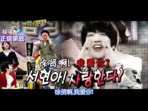 Yonghwa addresses dating rumors with seohyun allkpop jpg 480x360
